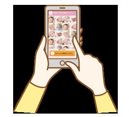 スマートフォンから簡単申込